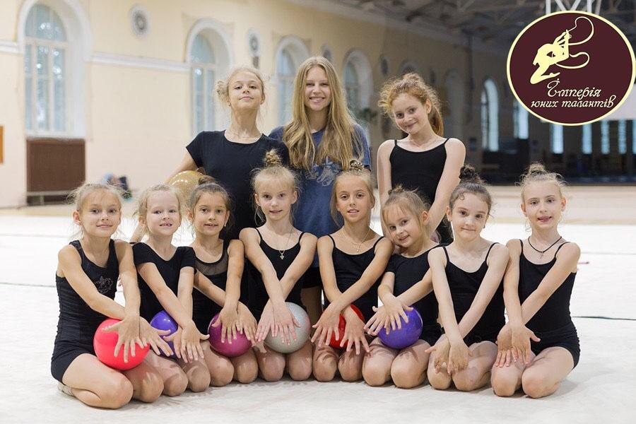 Rhythmic Gymnastics Тренера и школы в Киеве